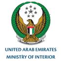 United Arab Emirates Ministry of Interior