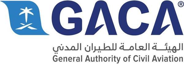 GACA Saudi Airport