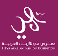 Heya Arab Fashion Exhibition 2017